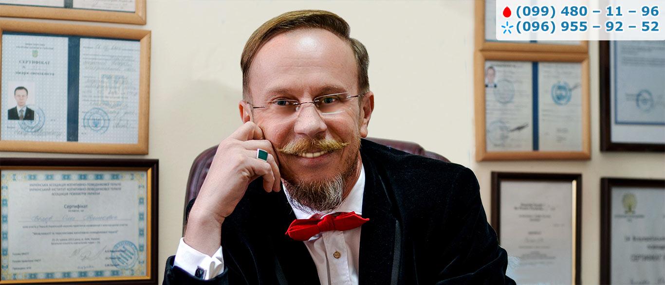 Психолог Олег Белов Борисович