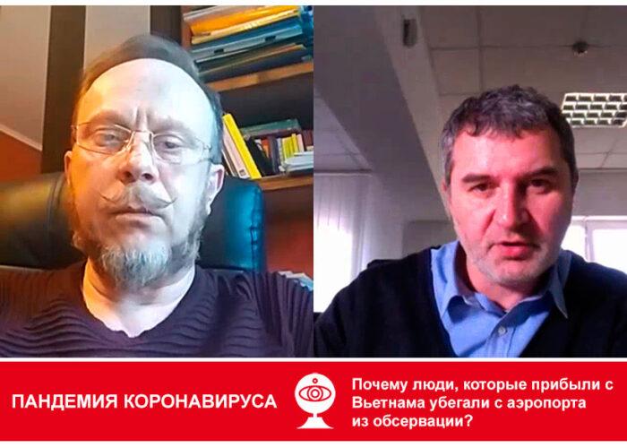 Пандемия коронавируса: Интервью дал психолог Белов О.Б. Видео